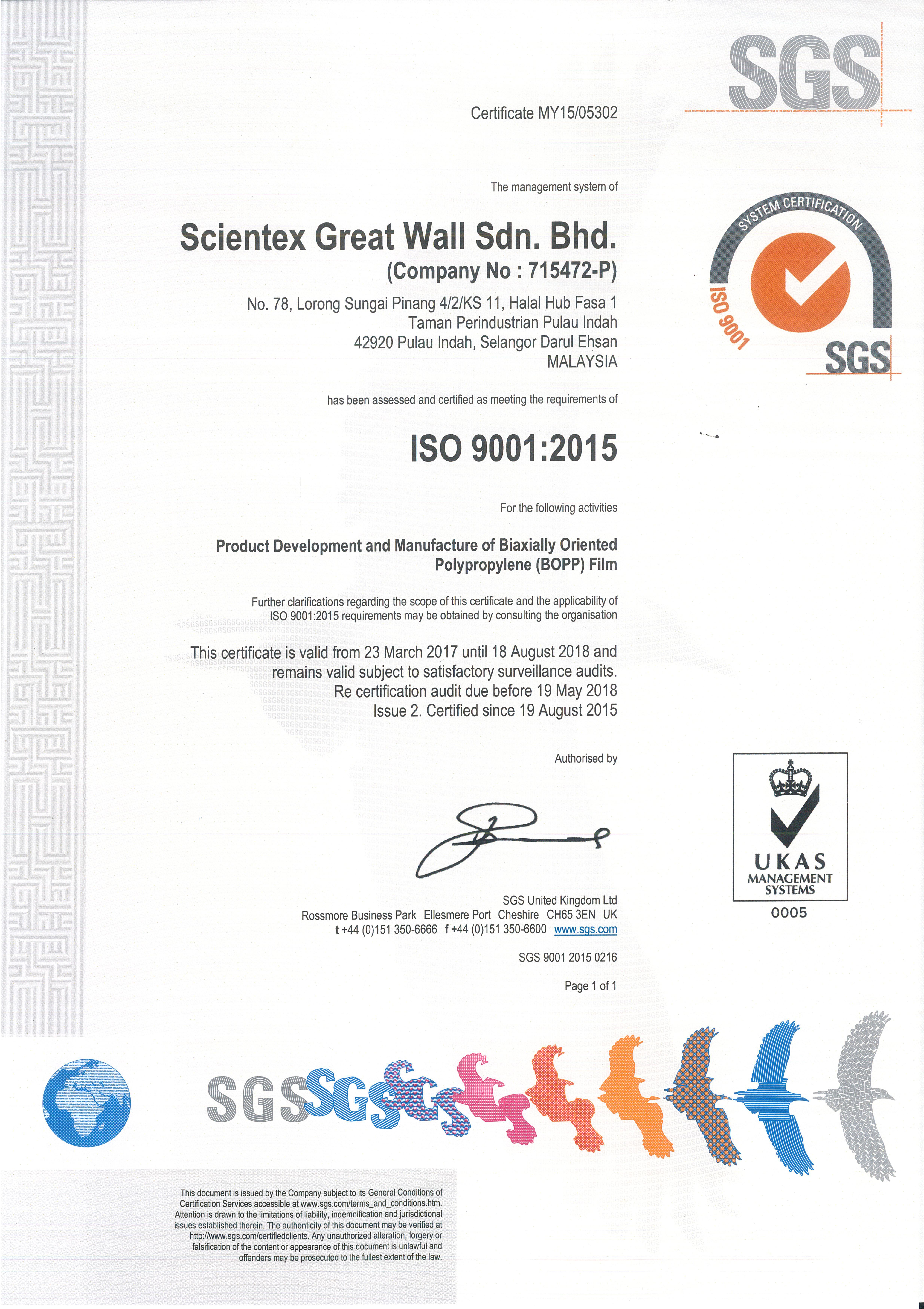 SGW BOPP ISO 9001-2015
